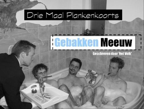 """Voorstelling """"Gebakken Meeuw"""" 2005-2006 poster"""