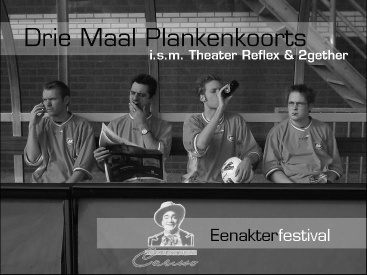 Promotiefoto Eenakterfestival Roosendaal 2005