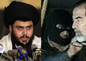 Sadam vs Sadr